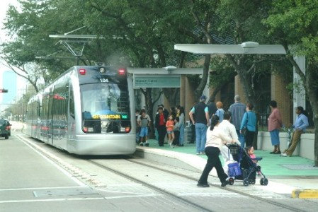 MetroRail Museum District station. Photo: Houston Metro.